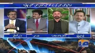 Capital Talk - 07-December-2017. How true are govt