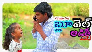 Village Boy Play    Part 2  Ultimate Village comedy  Creative Thinks