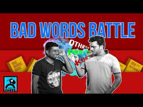 Bad Words Battle with Fun Panrom Team | Black Sheep Premiere
