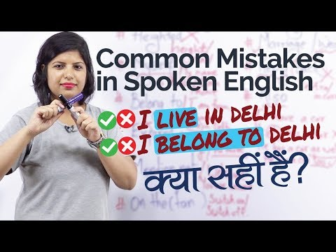 Common Mistakes in English Speaking - Speak Fluent English confidently (In Hindi)