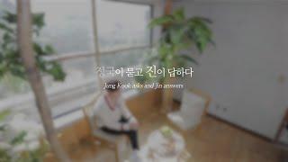 BTS (방탄소년단) Jin's BE-hind 'Full' Story