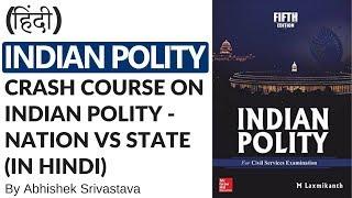 Crash Course on Indian Polity - Nation vs State (in Hindi) by Abhishek Srivastava