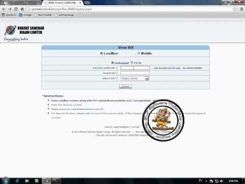 How to view BSNL Landline Bills Online