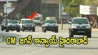 AP CM YS Jagan Craze in Hyderabad | AP CM YS Jagan convoy | News politics