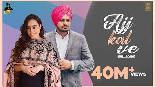 Ajj Kal Ve (Full Video) Barbie Maan   Sidhu Moose Wala   Preet Hundal   Latest Punjabi Songs 2021