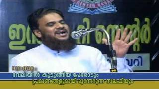 Nadapuram Khandanam 7 (Part 15)