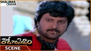 Rowdy Gari Pellam || Mohan Babu Tells Shobana To Stay In My House || Mohan Babu || Shalimarcinema