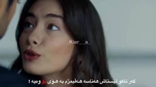 Kara Sevda ( Zher Nusi Kurdy )
