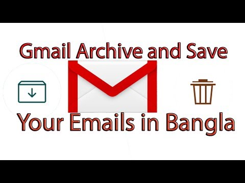 Gmail Archive and Save Your Emails in Bangla