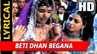 Beti Dhan Begana With Lyrics | Mohammed Aziz |Border Hindustan Ka 2003 Songs| Mink Singh, Priya Gill