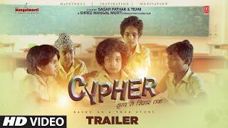 CYPHER Trailer | Sagar Pathak | Parikshit Sahani, Vikram Gokhale | Releasing On 13 September 2019