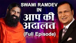 Swami Ramdev In Aap Ki Adalat Full
