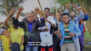 Kadiir Gammaddaa: Hin Booyin Harmee ** NEW 2018 Oromo Music
