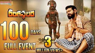 Rangasthalam 100 Days Celebrations | Ram Charan | Samantha | Aadhi | Mythri Movie Makers