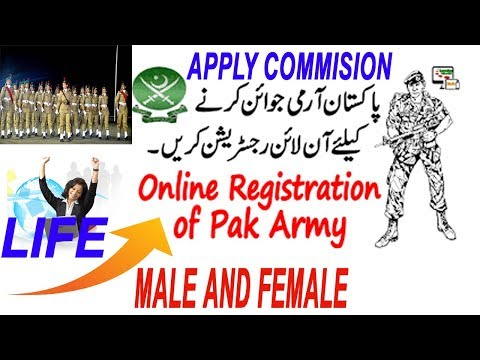 Join Pak army Latest Jobs in pakistan apply know 2018