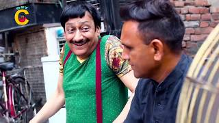 GHULLE SHAH || SCOOTER DI CHABI || VERY FUNNY