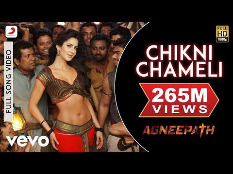 Xxx Mp4 Ajay Atul Chikni Chameli Best Lyric Video Agneepath Katrina Kaif Hrithik Shreya Ghoshal 3gp Sex