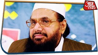 Hafiz Saeed Arrested And Sent To Jail Ahead Of Prime Minister Imran Khan's Visit To America