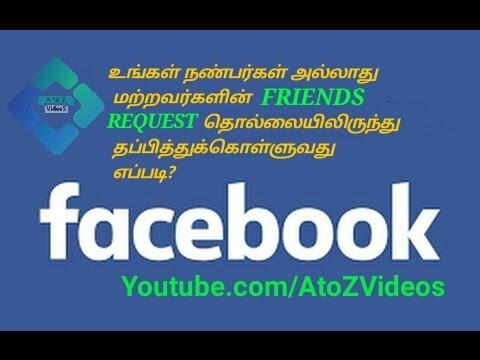 Facebook unknown person friend request block -Tamil