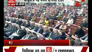 Download Watch: Narendra Modi speaks at Afghanistan Parliament's joint session - Part II Video