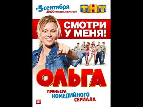 Comedy Club Выпуск 548 смотри на ТНТOnline