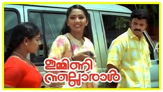 Malayalam Movie | Immini Nalloraal Malayalam Movie | Jayasurya Kidnaps Navya Nair