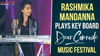 Rashmika Mandanna Plays Key Board | Dear Comrade Music Festival | Vijay Deverakonda | MMM