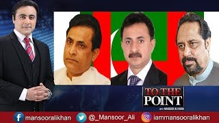 To The Point With Mansoor Ali Khan - 10 November 2017 | Express News