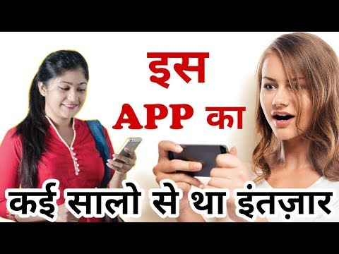 Top 1 Amazing Android App| Pack - Instant Group Video Chat with Friends| By online tricks and offers