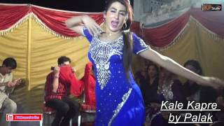 PALAK @ DESI PRIVATE MUJRA PARTY 2016