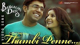 Bangalore Days  Video Song | Thumbi Penne | Dulquer Salman| Nivin Pauly| Nazriya Nazim