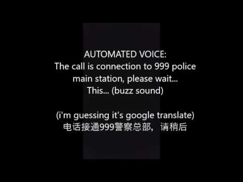 Scam call - impersonating Singapore Police Force