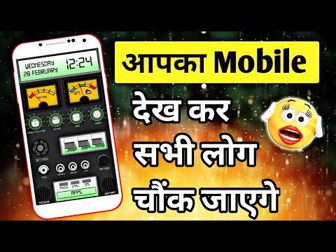 Unique Android Launcher | Best Launcher for Android 2018 in Hindi | Hindi Android Tips