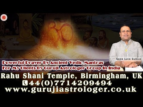 Powerful Prayer By Ancient Vedic Mantras For My Clients By Guruji Astrologer Group In India 🙏👏