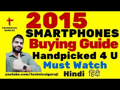 [Hindi/Urdu]  Best Smartphone in Every Budget: Technical Guruji Recommends