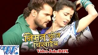 Niman Chij Chikhaib || Vol 1 || Video JukeBOX || Bhojpuri Hot Songs 2015 new