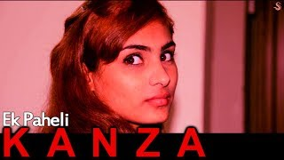 KANZA EK PAHELI | HINDI SHORT FILM | SONY FILMS