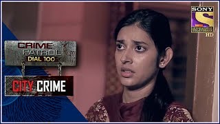 City Crime | Crime Patrol | सूद | Bhagalpur