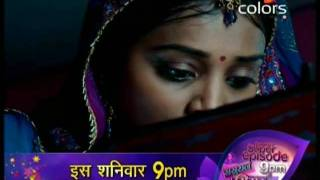 Download Balika Vadhu - Kacchi Umar Ke Pakke Rishte - December 14 2011- Part 1/3