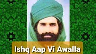 Ishq Tere Ne Menu Kamli Kita | Ishq Aap Vi Awalla | Qari Saeed Chishti | Kalaam by IslamicSound
