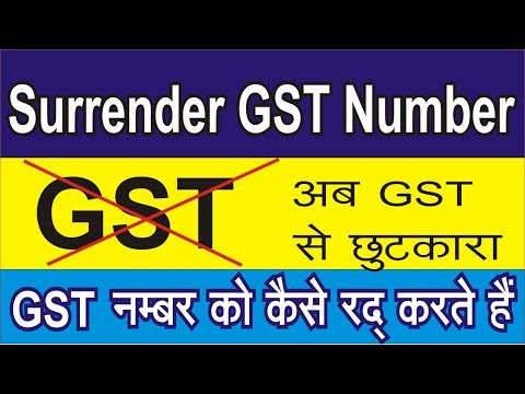 how to cancel/surrender gst number Online ?