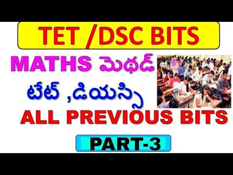 Maths methodology bits for TET,DSC EXAMS PART-3|Maths method in telugu|maths method for paper 1/2