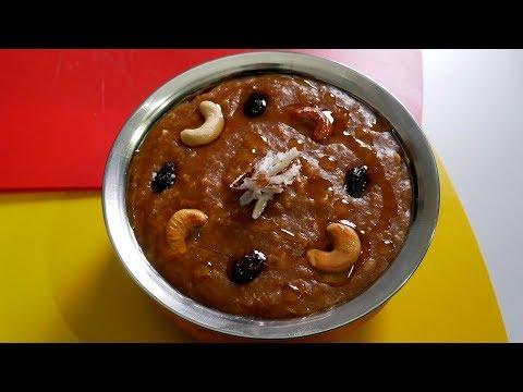 varagu arisi sakkarai pongal in tamil | kodo millet sweet pongal |varagu arisi sweet pongal in tamil