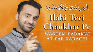 Naat by Waseem Badami (HD)