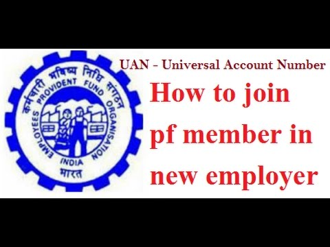 how to join pf member in  new employer