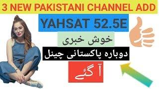 6:03) Yahsat Channels List Video - PlayKindle org
