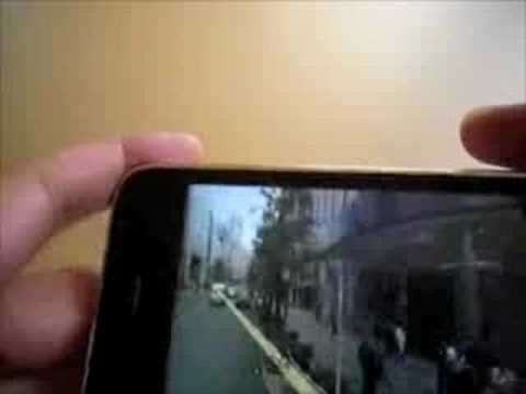 Google street view for iPhone