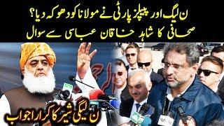 Shahid Khaqan Abbasi Reply To Moulana Fazal Ur Rehman | TPN