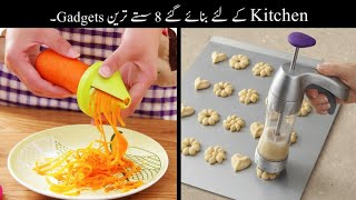 Dunia K 8 Cheap Or Useful Kitchen Gadgets | Kitchen Devices | Haider Tech
