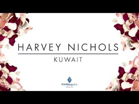 Harvey Nichols Kuwait February 14 Quiz